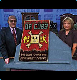 Cube Poster on Antiques Roadshow