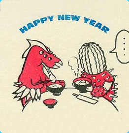Happy New Year from Kaiju Big Battel