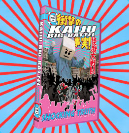 Shocking Truth - The New Kaiju DVD